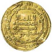 Dinar - Ahmad b. Tulun - 868-884 AD – avers