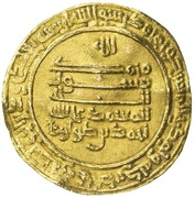 Dinar - Ahmad b. Tulun - 868-884 AD – revers