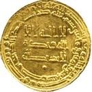 Dinar - Khumarawayh b. Ahmad – avers