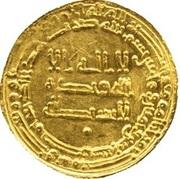 Dinar - Khumarawayh b. Ahmad - 884-896 AD – avers