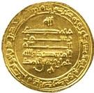 Dinar - Khumarawayh b. Ahmad – revers