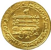 Dinar - Khumarawayh b. Ahmad - 884-896 AD – revers