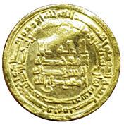 Dinar - Khumarawayh b. Ahmad - 884-896 AD (Misr mint) – avers