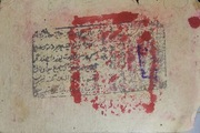 3 Taels (Khotan District Administration) – revers