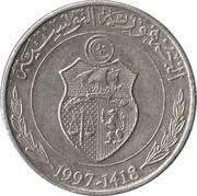 ½ dinar FAO (armoiries) -  avers
