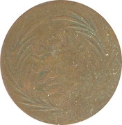 1 nasri - Sultan Abdul Mejid (1254-1277) – avers