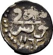 ½ Kharub - Mahmud I – revers