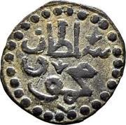 1 Qafsi - Mahmud I – avers