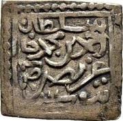 1 Nasri - Ahmed III – avers