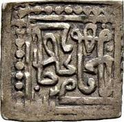 1 Nasri - Ahmed III – revers