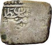 1 Nasri - Ibrahim – avers