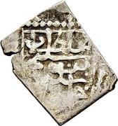 1 Nasri - Selim II – avers