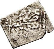 1 Nasri - Selim II – revers