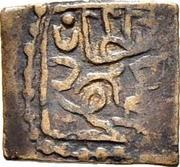 1 Burben - Mahmud II – avers