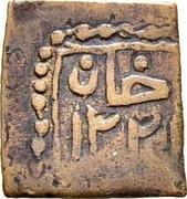 1 Burben - Mahmud II – revers