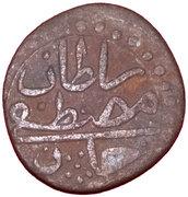 1 Fals - Mustafa III (date at top) – avers