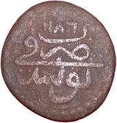 1 Fals - Mustafa III (date at top) – revers