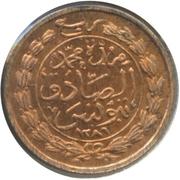 ¼ kharoub - Sultan Abdul Aziz, avec le Bey Muhammad al-Sadiq (1277-1292) – revers