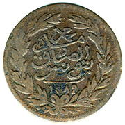 ½ kharoub - Sultan Abdul Aziz avec le Bey Muhammad al-Sadiq (1277-1292) – revers