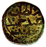 Burbe - Abdul Hamid I (1187 - 1203) – avers
