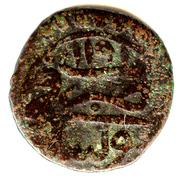 Burbe - Abdul Hamid I (1187 - 1203) – revers