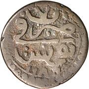 Burbe - Sultan Mustafa III (1171-1187) – revers