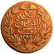 ¼ Kharub - Abdülazīz [Muḥammad al-Sādiq] – revers
