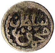 1 Kharub - Sultan Mahmud I (1143 - 1168) - Date at top – avers