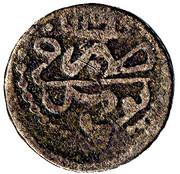 1 Kharub - Sultan Mahmud I (1143 - 1168) - Date at top – revers