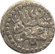 1 Kharub - Mahmud I (date at bottom) – avers