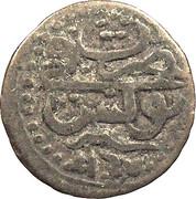 1 Kharub - Mahmud I (date at bottom) – revers