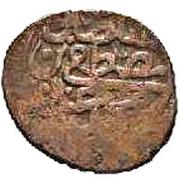 3 Qafsi - Mustafa II – avers