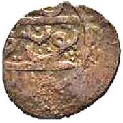 3 Qafsi - Mustafa II – revers