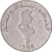 1 dinar FAO (carte) -  avers