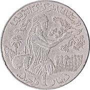 1 dinar FAO (carte) -  revers