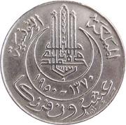 20 francs Muhammad al-Amin (protectorat français) -  avers