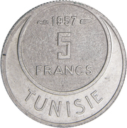 5 francs Muhammad al-Amin (protectorat français) -  revers