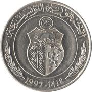 1 dinar FAO (armoiries) -  avers