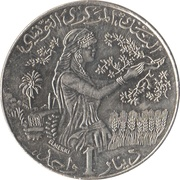 1 dinar FAO (armoiries) -  revers