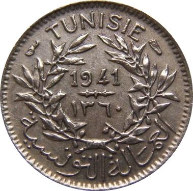 50 centimes chambre de commerce tunisie numista for Chambre de commerce tunisienne