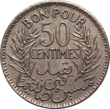 50 centimes chambre de commerce tunisie numista for Chambre commerce tunisie