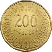 200 millimes -  revers