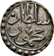 1 kharoub - Sultan Mahmud II (1223-1255) – avers
