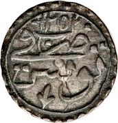 1 kharoub - Sultan Mahmud II (1223-1255) – revers