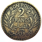 2 francs (chambre du commerce) -  revers