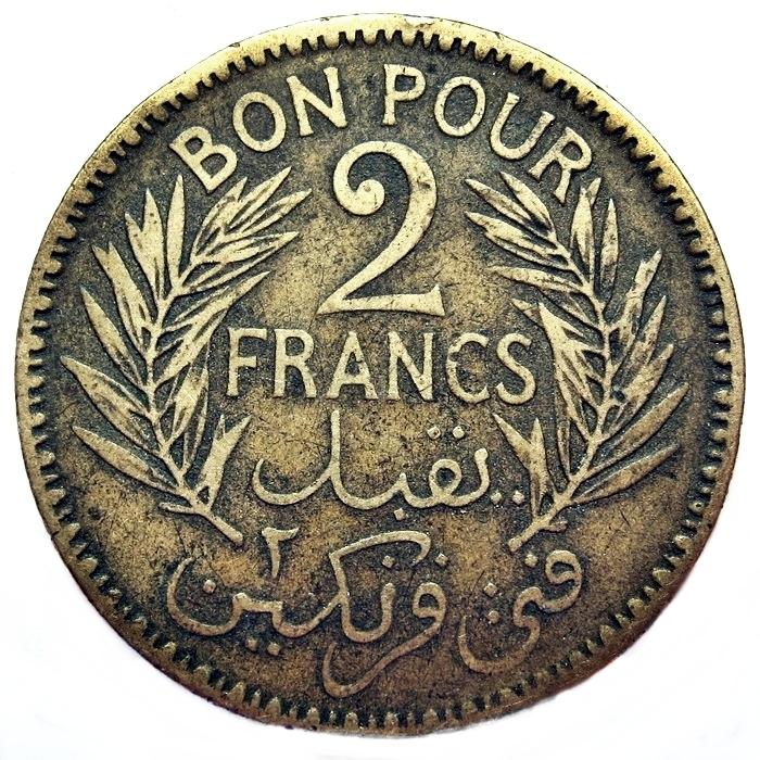 2 francs chambre du commerce tunisie numista for Bon pour 2 francs 1925 chambre commerce
