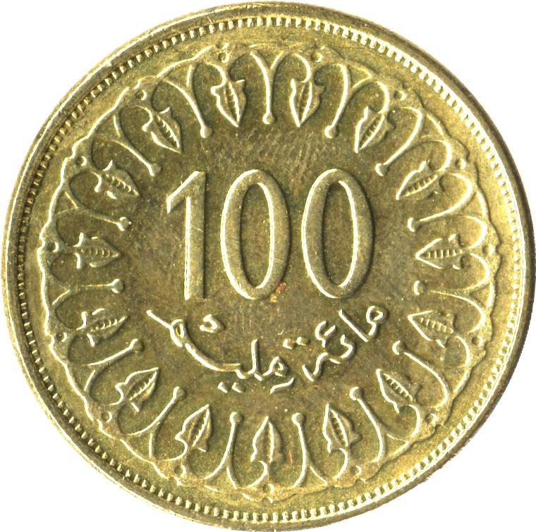 100 arabe: