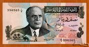 ½ dinar Type 1973 – avers