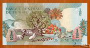 ½ dinar Type 1973 – revers