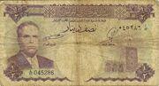 1/2 Dinars 1958 – avers